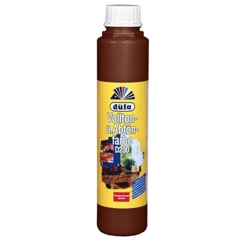 Колеровочная краска Dufa Vollton und Abtonfarbe D230 оксидно-красный 0.75 л