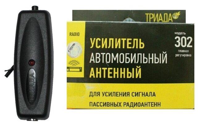 Антенный усилитель Триада Т-304