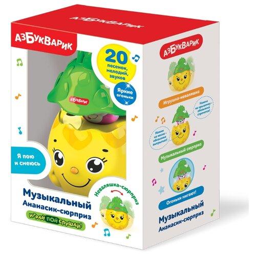 Развивающая игрушка Азбукварик Ананасик-сюрприз желтый/зеленый