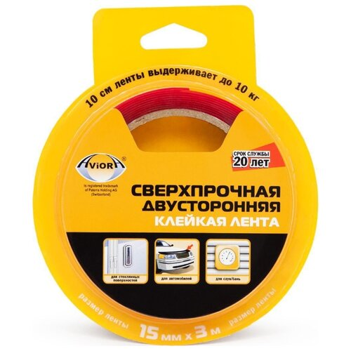 Клейкая лента монтажная Aviora 303-013, 15 мм x 3 м клейкая лента монтажная aviora 302 064 19 мм x 10 м