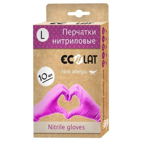 Перчатки Ecolat Non allergic, 5 пар, размер L, цвет розовый