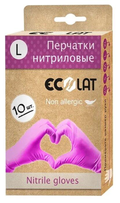 Перчатки смотровые Ecolat Non allergic