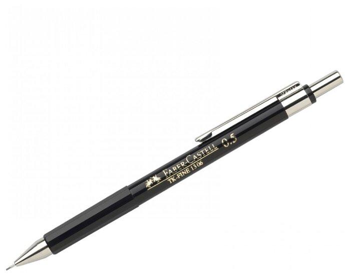 Faber-Castell Механический карандаш TK-Fine 1306 HB, 0,5мм 1шт