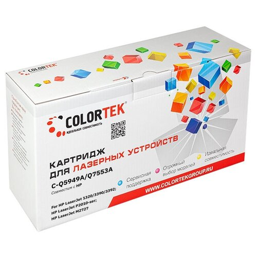 Фото - Картридж лазерный Colortek CT-Q5949A/Q7553A для принтеров HP и Canon барабан hp q5949a q5949x q7553a q7553x canon crg 708