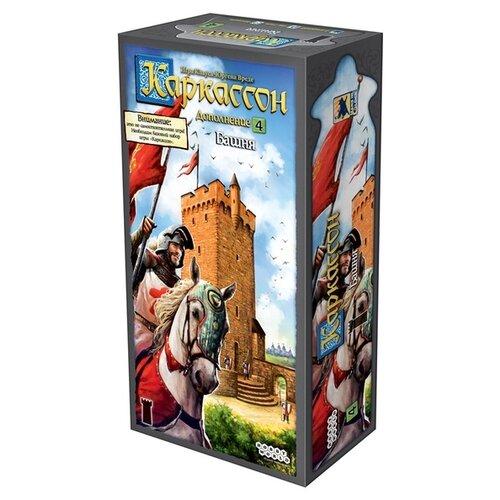 Дополнение для настольной игры HOBBY WORLD Каркассон. Башня, Настольные игры  - купить со скидкой