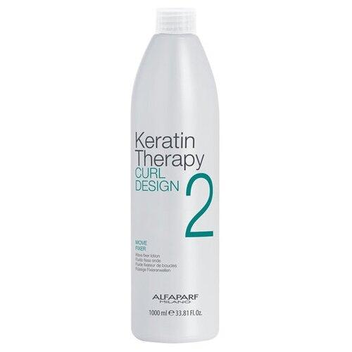 Кератиновый лосьон-фиксатор для завивки волос Alfaparf Milano Keratin Therapy Curl Design Move Fixer 1000мл