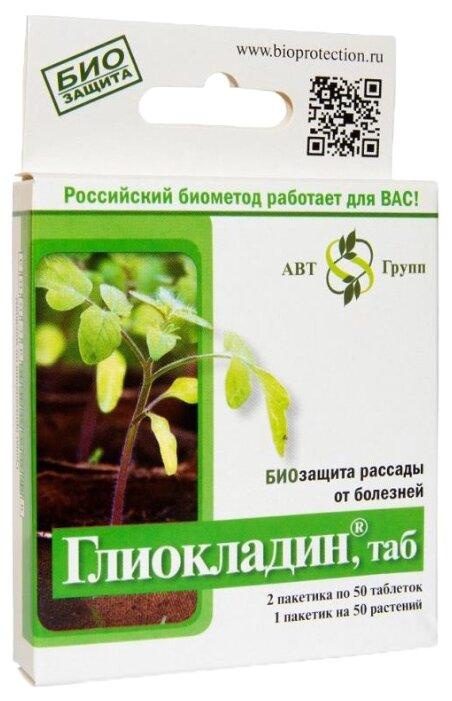 АгроБиоТехнология Таблетки для дезинфекции почвы Глиокладин
