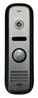 Вызывная (звонковая) панель на дверь CTV D1000HD серебристый антик