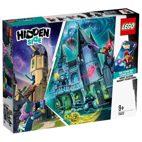 Купить Конструктор LEGO Hidden Side 70437 Заколдованный замок, Конструкторы