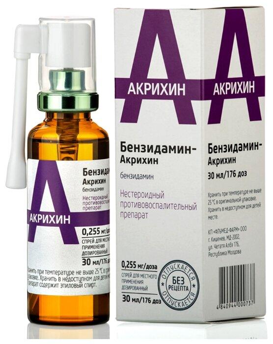 Бензидамин-Акрихин спрей д/мест. прим. дозир. 0,255 мг/доза фл. 30 мл (176 доз)