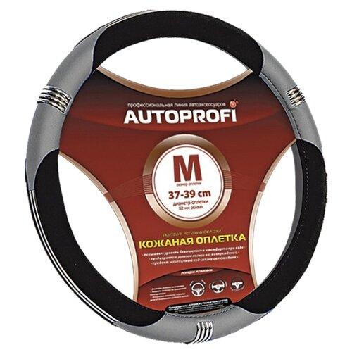 цена на Оплетка/чехол AUTOPROFI AP-150 BK/GY (M) черный/серый