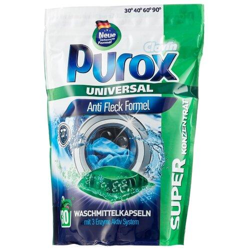 Purox капсулы Universal универсальные, пакет, 30 шт