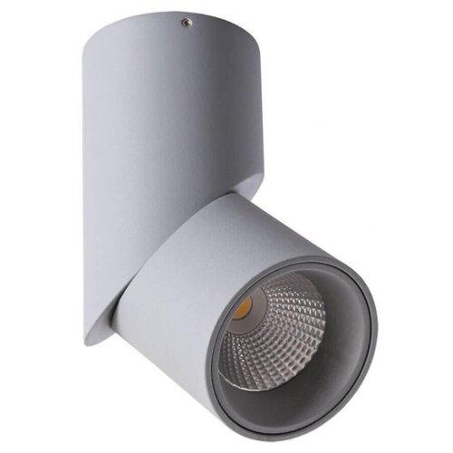 Спот Arte Lamp Orione A7717PL-1GY светодиодный спот arte lamp a7717pl 1bk