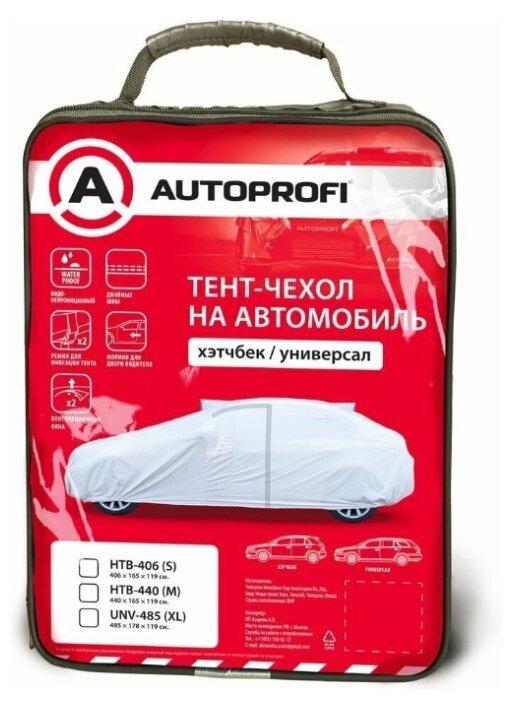 Тент AUTOPROFI UNV-485 485x178x119