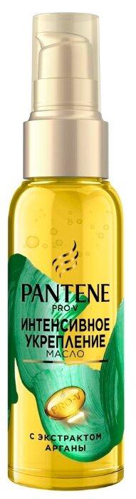 Pantene Интенсивное укрепление Масло для волос с экстрактом арганы