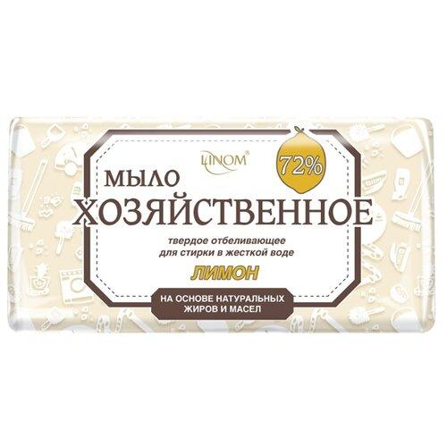Хозяйственное мыло Linom лимон 72% 0.2 кг