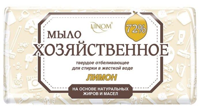 Хозяйственное мыло Linom лимон 72%