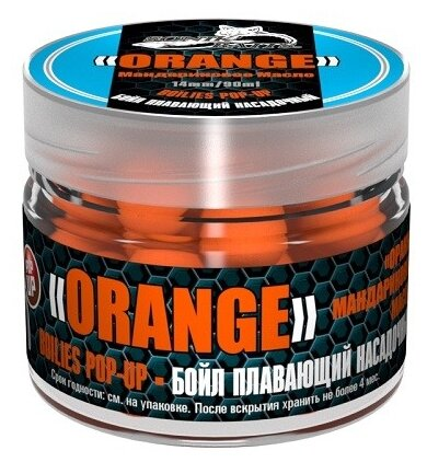 """Купить Бойлы насадочные плавающие Sonik Baits """"Orange-Tangerine Oil Fluo Pop-ups"""", 14 мм, 90 мл по низкой цене с доставкой из Яндекс.Маркета"""