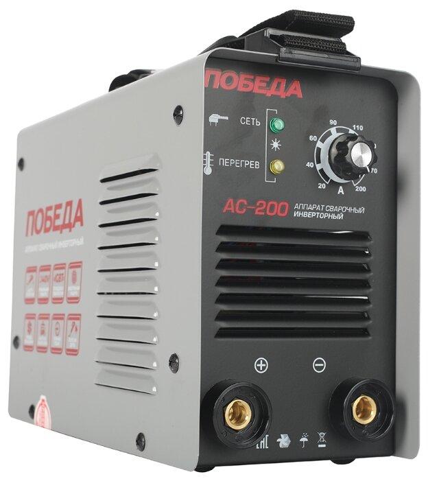 Сварочный аппарат Победа АС 200 (MMA)