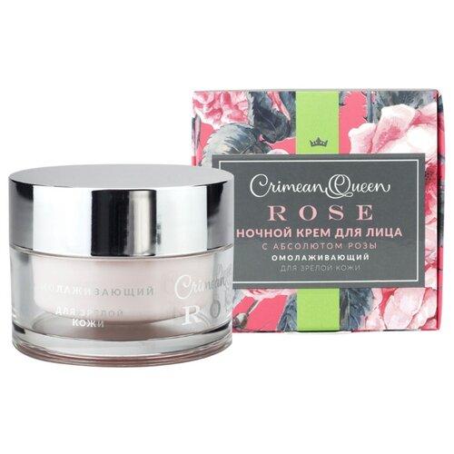Crimean Queen Rose Крем для лица ночной с абсолютом розы Омолаживающий для зрелой кожи, 50 г недорого