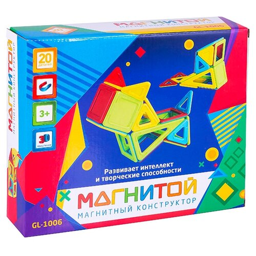 Купить Конструктор Магнитой GL-1006 20 деталей (непрозрачный материал), Конструкторы