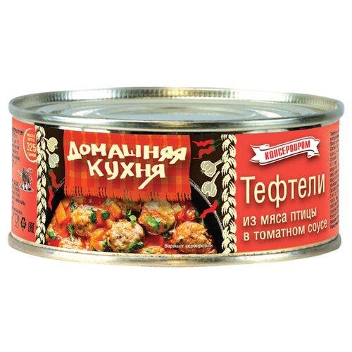 цена на Домашняя кухня Тефтели из мяса птицы в томатном соусе 325 г