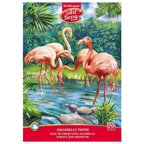 Купить Альбом для акварели ErichKrause ArtBerry® Фламинго 29.7 х 21 см (A4), 180 г/м², 20 л., Альбомы для рисования