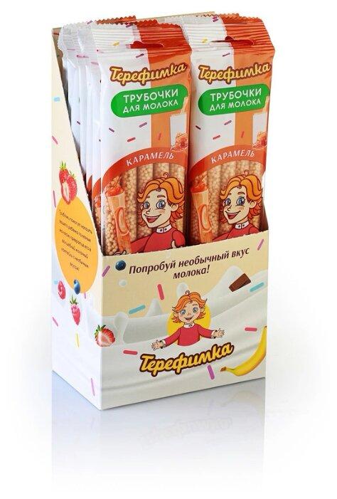 Соломинка для молока Терефимка Карамель (с 3-х лет),14 шт. по 30 г