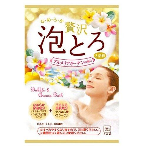Cow Brand Пенящаяся соль для ванн Тропические цветы, 30 г
