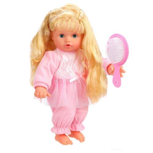 Купить Интерактивная кукла Mary Poppins Ляля Моя первая кукла, 30 см, 451290, Куклы и пупсы