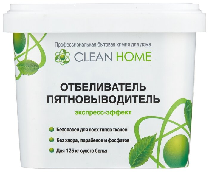 Clean Home Отбеливатель-пятновыводитель экспресс-эффект