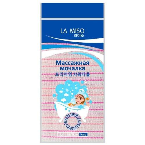 Мочалка La Miso массажная (жесткая) розовый