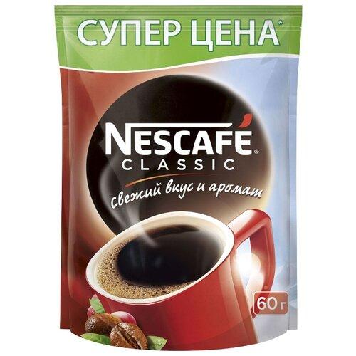 Кофе растворимый Nescafe Classic гранулированный, пакет, 60 г nescafe classic crema кофе растворимый 70 г пакет