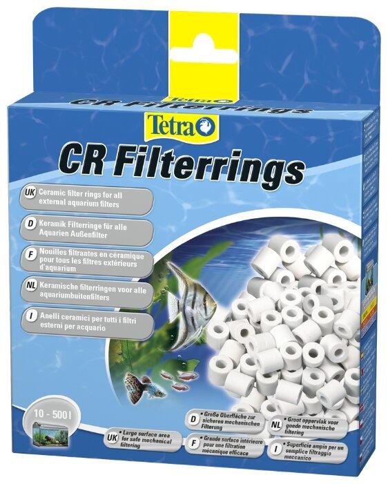 Наполнитель Tetra CR Filterrings 800 мл