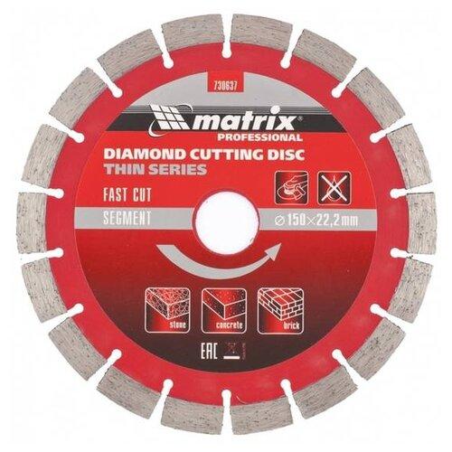 Диск алмазный отрезной 150x1.8x22.2 matrix 730637 1 шт. диск отрезной алмазный matrix professional 73180