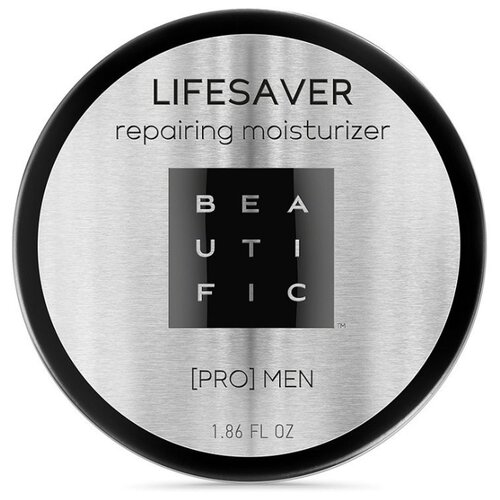 BEAUTIFIC Lifesaver 55 мл