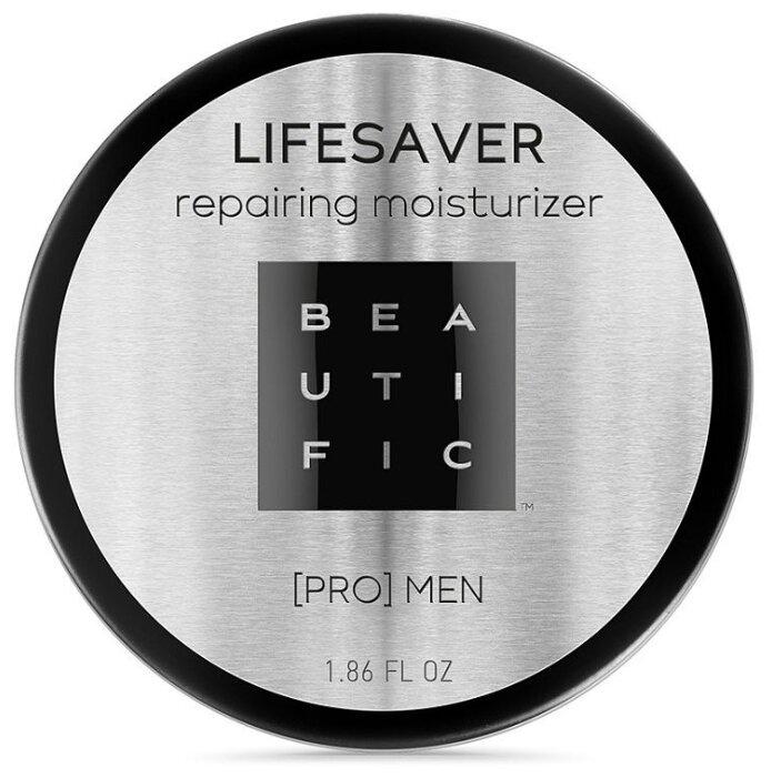 BEAUTIFIC Lifesaver