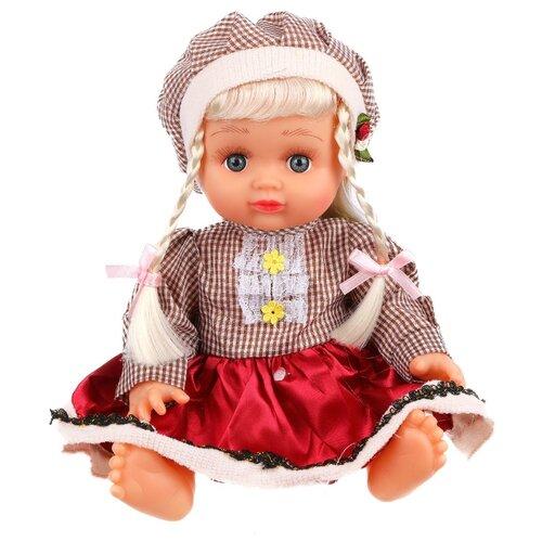 Интерактивная кукла Shantou Gepai Алина, 24 см, 5055