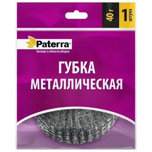 Губка металлическая для посуды Paterra 406-148 1 шт зажим для рулетов paterra длина 39 см 4 шт