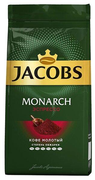 Кофе молотый Jacobs Monarch Эспрессо