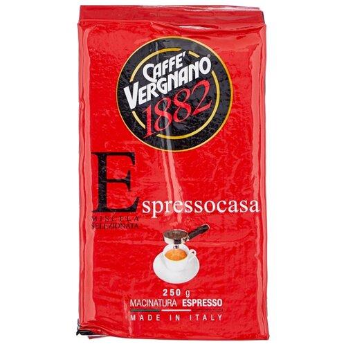 Фото - Кофе молотый Caffe Vergnano 1882 Espresso Casa, 250 г кофе молотый caffe vergnano 1882 espresso casa 250 г
