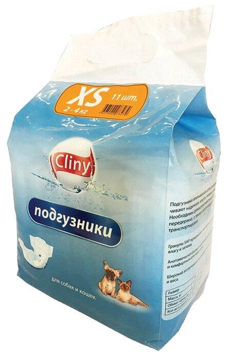 Подгузники для собак Cliny 2-4 кг размер XS