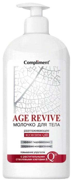 Молочко для тела Compliment Age Revive