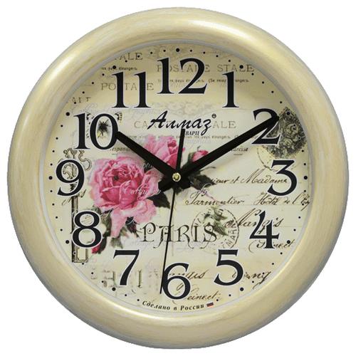 Часы настенные кварцевые Алмаз H52 бежевый часы настенные кварцевые алмаз c04 c10 бежевый с рисунком белый