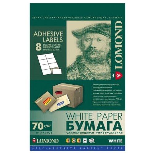 Бумага Lomond A4 2100045 70 г/м² 50 лист. белый 1 шт.