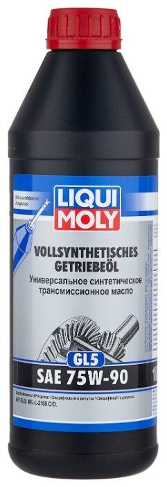 Трансмиссионное масло LIQUI MOLY Vollsynthetisches Getriebeoil GL-5 75W-90 — купить по выгодной цене на Яндекс.Маркете