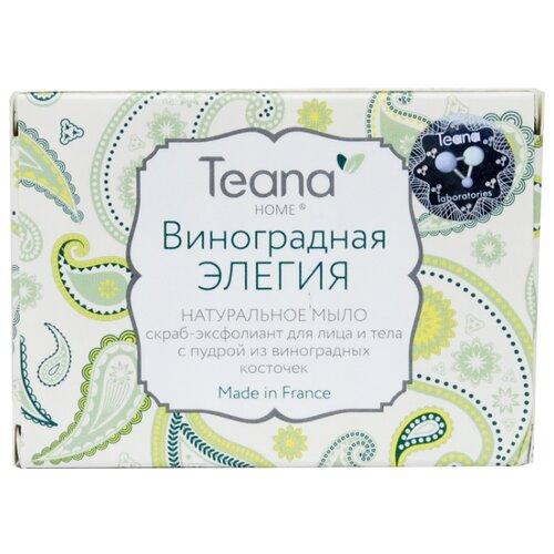 Teana мыло-скраб для лица Виноградная элегия Натуральное 100 г