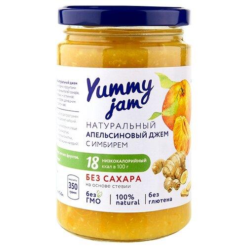Джем Yummy jam натуральный апельсиновый с имбирем без сахара, банка 350 г апельсиновый мармелад шикарный апельсиновый мармеладный джем 10 унций 284 г
