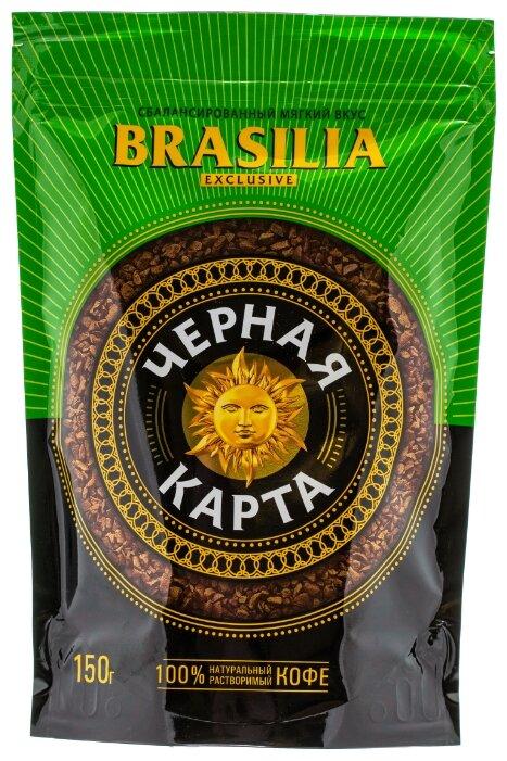 Купить Кофе растворимый Черная Карта Exclusive Brasilia сублимированный, пакет, 150 г по низкой цене с доставкой из Яндекс.Маркета