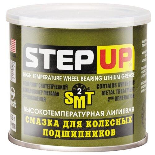 Автомобильная смазка StepUp High Temperature Wheel Bearing Lithium Grease 0.453 кг